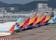 이스타 해고명단 확정, 아시아나 노딜 선언…항공업계 M&A무산 후폭풍 분다