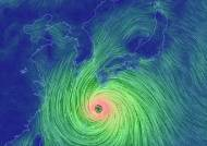거리 먼 서해도 강풍 분다···'진격의 강태풍' 하이선 북북서진 중