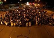 정류장 불타고, 최루탄 진압…'흑인 복면 질식사' 항의 시위 격화