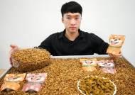 식용곤충 사료, 매실 요거트…향토자원 띄우는 청년창업가