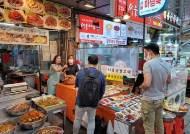 마트 클릭했다가, 시장 꽈배기도 산다…온라인선 가까운 대형마트·전통시장