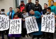 중국 네이멍구 한어(漢語)수업 반대 시위 확산에 현상금 100배 뛰어