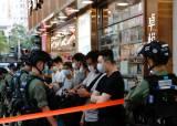 홍콩시민들, 보안법에도 대규모 거리 시위…289명 체포