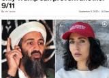 """'트럼프 지지' 모자 쓴 빈라덴 조카 """"재선해야 <!HS>테러<!HE> 막는다"""""""