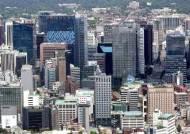 코로나 재확산에 KDI도 역성장 공식화…올해 성장률 –1.1%
