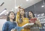 순천향대, 학교법인 특별전입금 포함 25억 '선도적 특별장학금'