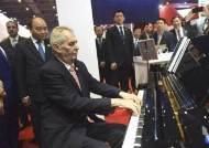 """돌연 주문 취소된 체코 피아노…中 자극한 한마디 """"난 대만인"""""""