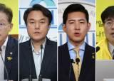김종민·김종철, 정의당 당대표 출마…'포스트 심상정' 선거 국면 돌입