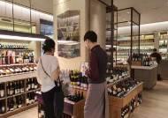 외출은 안해도 와인매장엔 갔다…7~8월 와인 매출 56%↑