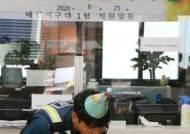 """""""사랑의 밥차 봉사하고 팀원 생일 매번 챙겨"""", 경기남부청의 우수 경찰"""