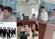 """'찐경규' 이경규 """"방탄소년단 진·김우석·김요한, 규라인 영입"""""""
