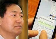 """'카카오 오라하세요' 파문…오세훈 """"이분이 전 靑수석이시다"""""""