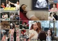 """'아내의 맛' 박은영♥김형우, 유산 아픔 딛고 """"임신 17주차"""""""