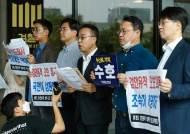 방심위, '검언유착' 오보 낸 KBS에 '의견 진술' 결정