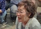 일본군 위안부 피해자 이용수 할머니…11월 법정 선다