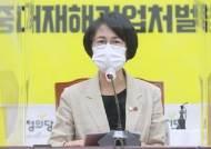 정의당 신임 원내대표에 강은미…원내수석부대표 장혜영