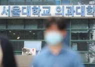 """서울대병원 비대위원장 """"일부 與의원 악의적으로 의료계 자극"""""""