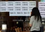 """""""대형 개인 카페 손님 가득""""…방역차별에 두 번 우는 자영업자들"""