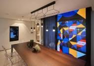 [포토클립] '미래의 집' LG 씽큐 홈이 전하는 3가지 가치