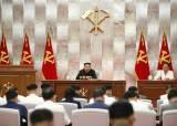 태풍에 '돈산' 날린 김정은, 정권수립기념일에 중앙군사위 소집