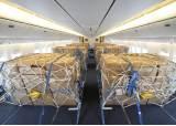 대한항공, 국내서 처음으로 여객기 좌석 뗀 화물전용기 띄웠다