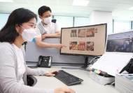 삼성 추석 온라인 장터 운영···협력사엔 1조원대 대금 선지급