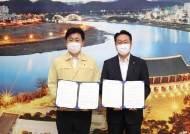 한국동서발전, 공기업 최초로 '공동체정원' 조성