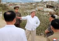 [속보] 김정은, 당중앙군사위 회의 주재…태풍피해 함경도 지원 논의