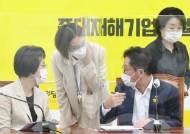 """조국때 '여당 2중대' 학습 효과? 정의당 """"추미애 입장 밝혀라"""""""