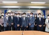 오산대, 경민대 LINC+사업단과 상호교류협력 회의 개최