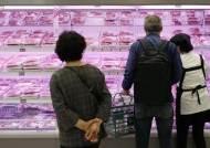 아프리카돼지열병 때문에…독일산 돼지고기 수입금지