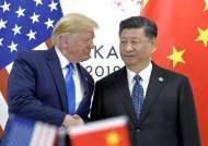 """美 국토안보부, """"인민해방군 연관 의심되는 중국인 비자 1000개 취소"""""""