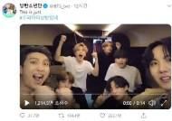 BTS 2주째 1위, 블랙핑크 13위…K팝, 빌보드 진격