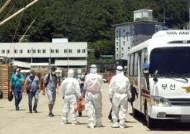 부산 입항 러 선박서 100명 감염…검역 강화해도 또 뚫렸다