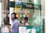 집·주식 사느라 '영끌'…8월 가계대출 사상 최대 11조7000억 급증