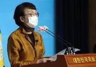 """김진애 """"국회의원 당선자들 후보자시절 재산도 공개하자"""""""