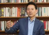"""김무성 포럼 참석한 DJ계 장성민 """"보수 집권하려면 모험해야"""""""