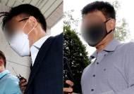 '함바브로커' 아들, 윤상현 보좌관 구속…총선 개입 혐의