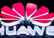 화웨이, 상반기 세계 통신장비시장 1위…삼성은 7위