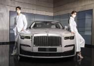 [이주의 차] 아시아 최초로 출시된 롤스로이스 '뉴 고스트'…4억7100만원부터