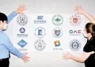 [세계로 뻗는 대학-충청권 수시 특집] 글로벌 교육환경, 산학협력으로 '미래 100년' 이끌 인재 양성