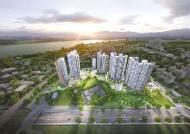 [분양 Focus] 비규제지역 양평에 첫 포레나 브랜드생활 인프라 좋은 남한강변 랜드마크