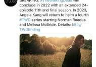 미드 '워킹데드' 2022년 종영…한국계가 스핀오프 시리즈 제작