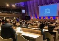 한국, 유네스코 무형문화유산 위원국에 세번째 당선