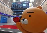 카카오게임즈 '따상상'에 남궁훈 평가액 2000억…임직원 5억 돈방석
