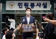 """언론노조·기자협회 """"SBS기자 고발, 추미애의 언론 길들이기"""""""