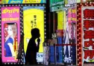 '유흥가 집단감염 악몽' 일본, 전용 코로나 검사소 설치 검토