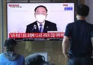 """'전액 빚' 4차 추경 내놓은 정부의 경제 진단 """"불확실성 확대"""""""