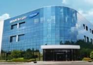 삼성디스플레이 자회사 구미 사업장, 중국업체에 매각