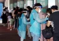 대형병원, 종교시설 등 산발 집단감염 지속 사망자 2명 추가